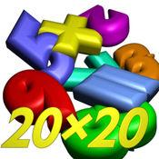 乘法表 20×20 for iPadLOGO