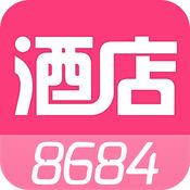 8684酒店