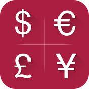 小工具货币转换器