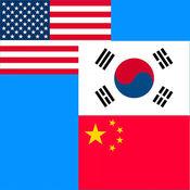 韩语翻译,韩文翻译 / 从中文,韩语和英语同声传译LOGO