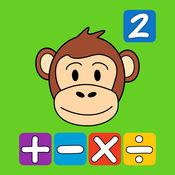 Chimpy 小学数学 - 的心算教练