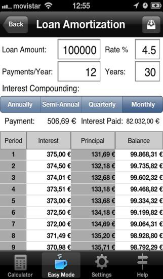 财务计算机截图2