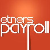Etners Payroll