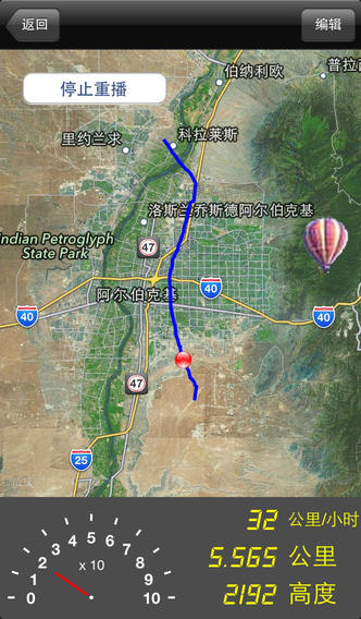 热气球地图截图1