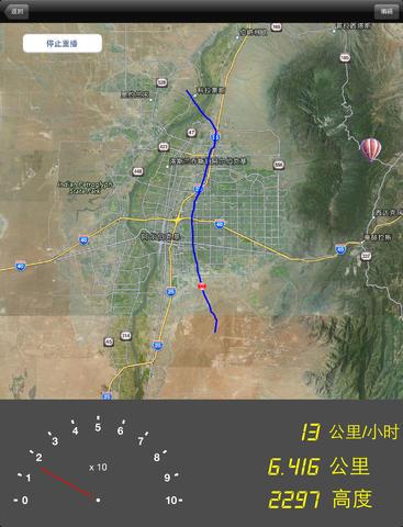 热气球地图截图3