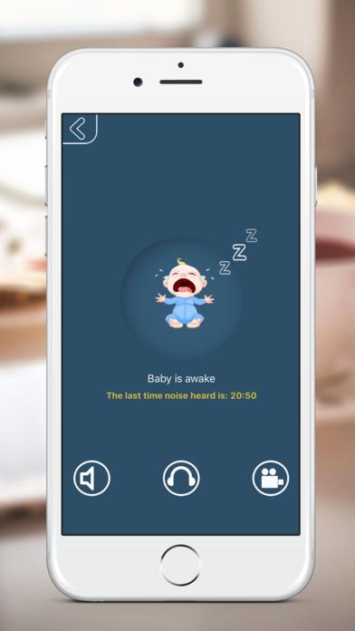 婴儿监视器截图4