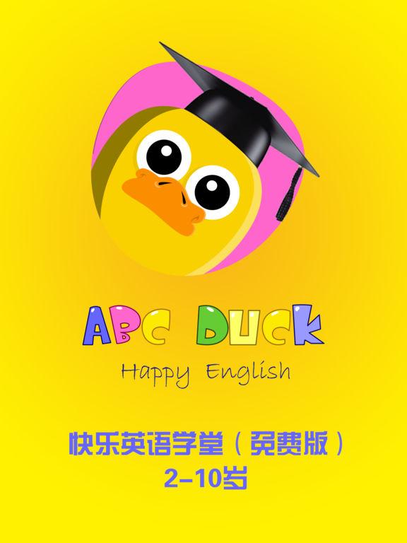 ABC Duck儿童英语 - 保护眼睛快乐学英语截图5