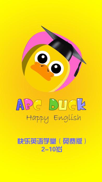 ABC Duck儿童英语 - 保护眼睛快乐学英语截图1