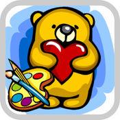 着色书 熊 - 油漆你最喜欢的卡通人物