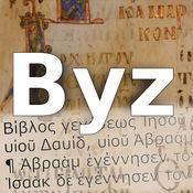 Byztxt 拜占庭文本通用希腊语新约与NA28变体