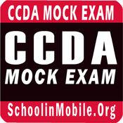 CCDA模拟考试