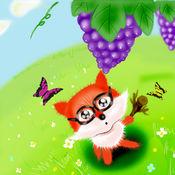 狐狸和葡萄