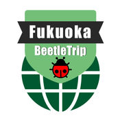 福冈博多旅游指南地铁日本九州甲虫离线地图 Kyushu Hakata travel guide and offline