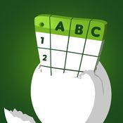 指南為Microsoft Excel的Mac