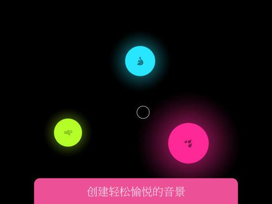 TaoMix 2截图6