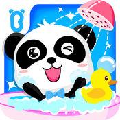 宝宝爱洗澡