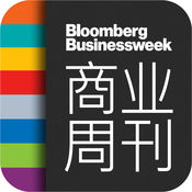商業周刊中文版 Bloomberg Businessweek