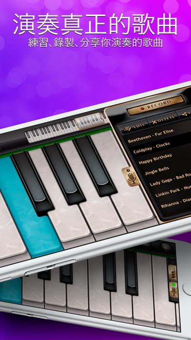 钢琴 真正 免费截图4