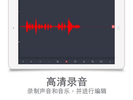 音乐剪辑·dj·音乐制作