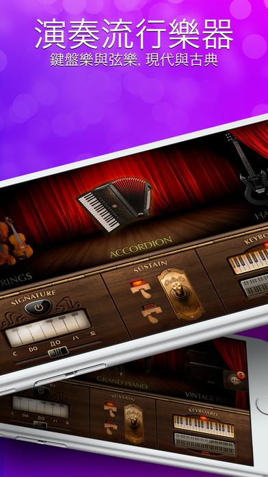钢琴 真正 免费截图5