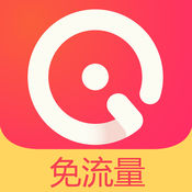 爱听4G4.3.0 For iPhone