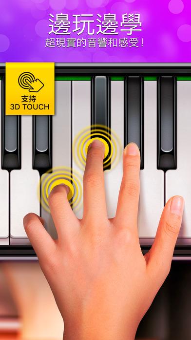 钢琴 真正 免费截图1