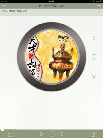 玄幻小说合集截图6
