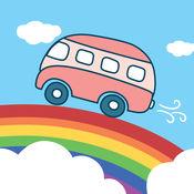 彩虹实时公交