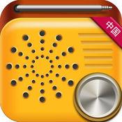 咕咕收音机(电台广播)