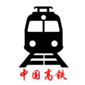 高铁12306LOGO