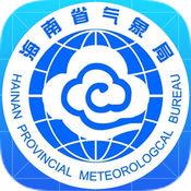 海南决策气象服务