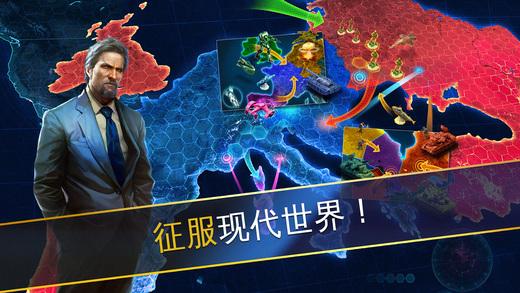 战争世界截图5