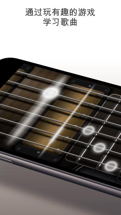 吉他截图3
