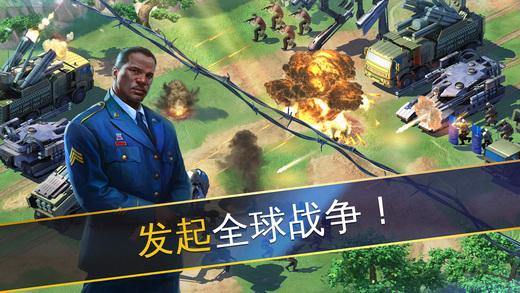 战争世界截图1