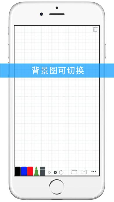 白板 Whiteboard截图3