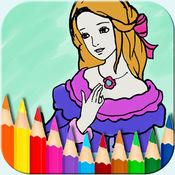 公主涂色绘本