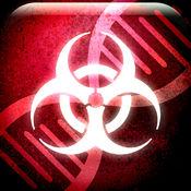 Plague Inc. (瘟疫公司)LOGO