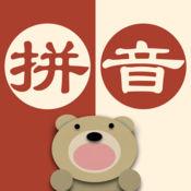 汉语拼音LOGO