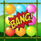 消灭气球LOGO