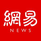 网易新闻段首LOGO
