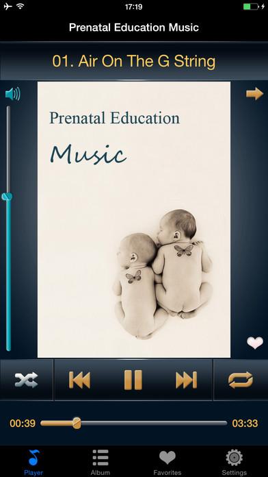 胎教音乐盒子离线版HD截图2