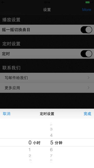 中华上下五千年免费版HD截图4