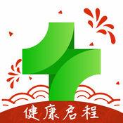 健康中国—国家卫计委科普宣教共享平台