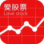 爱股票LOGO