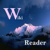 听维基百科