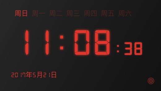 桌面时钟-简洁的LED时钟, 你需要的仅此而已截图3