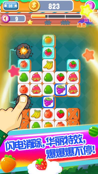 连连看—水果蔬菜连线消除,开心经典版单机版免费版小游戏hd截图1