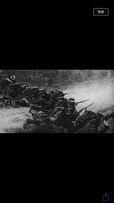 一战时间轴 - 一战历史截图3