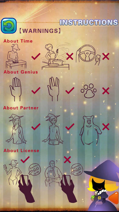 魔指仙境截图1