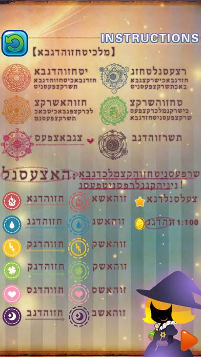 魔指仙境截图2